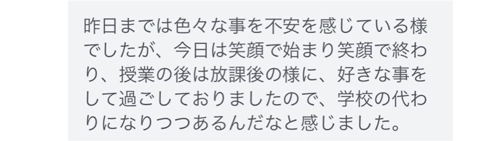 f:id:hirokikawakami:20200417113445j:image