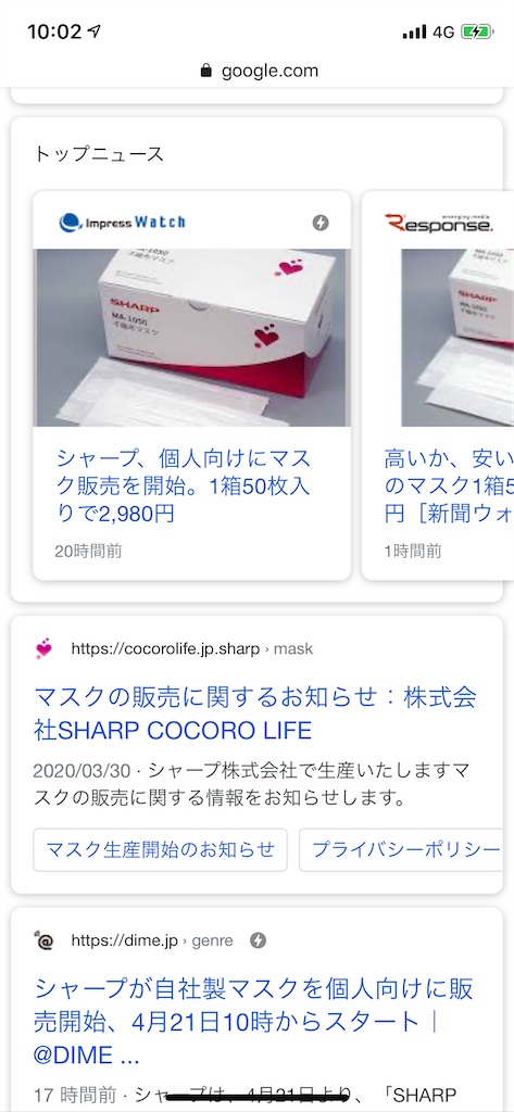 f:id:hirokikawakami:20200421100326p:image