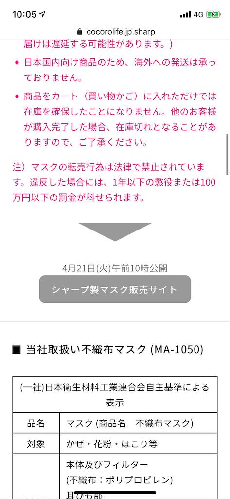 f:id:hirokikawakami:20200421100554p:image