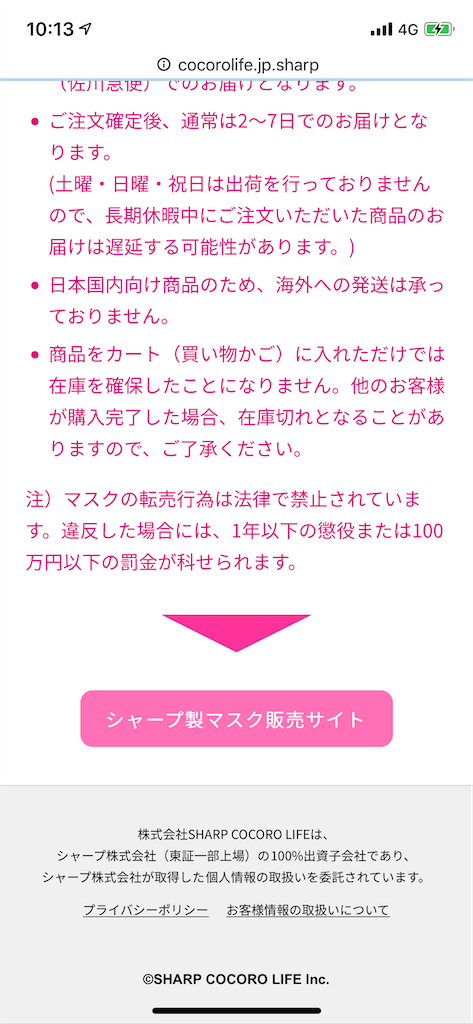f:id:hirokikawakami:20200421101359p:image