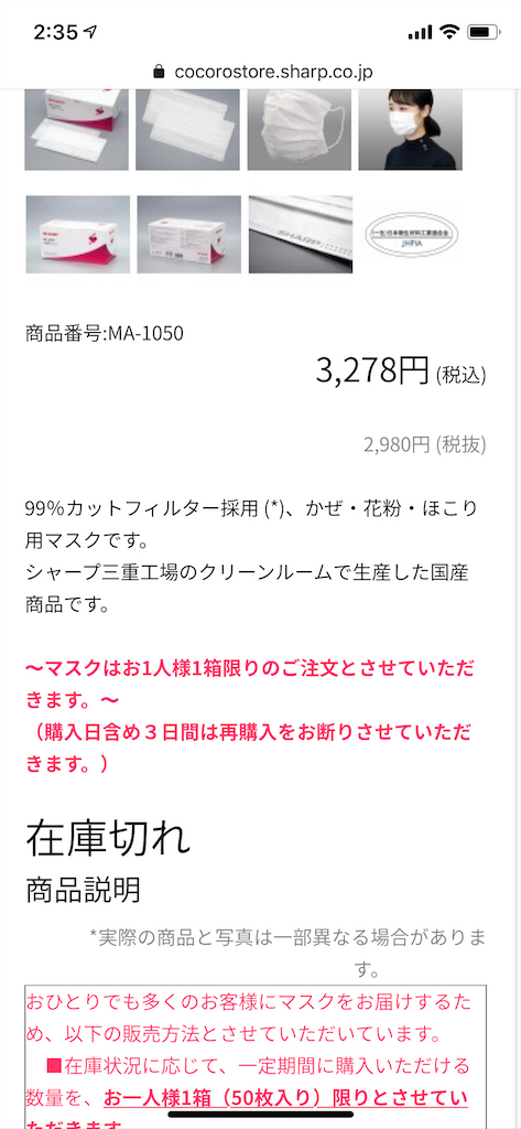 f:id:hirokikawakami:20200422024320p:image