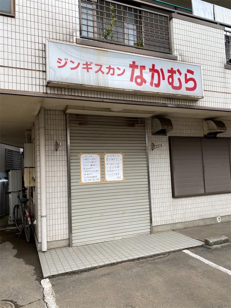 f:id:hirokikawakami:20200422105154j:image