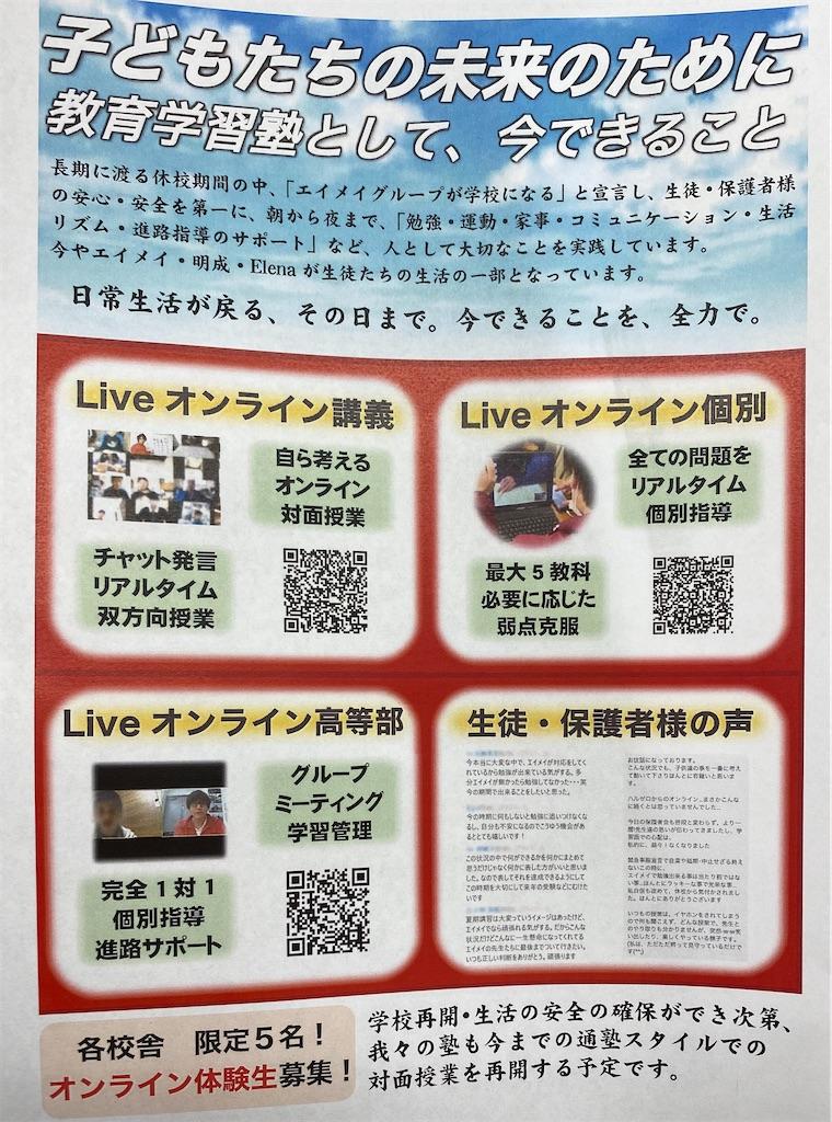 f:id:hirokikawakami:20200430111646j:image