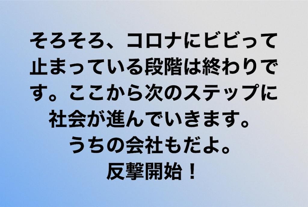 f:id:hirokikawakami:20200507200823j:image