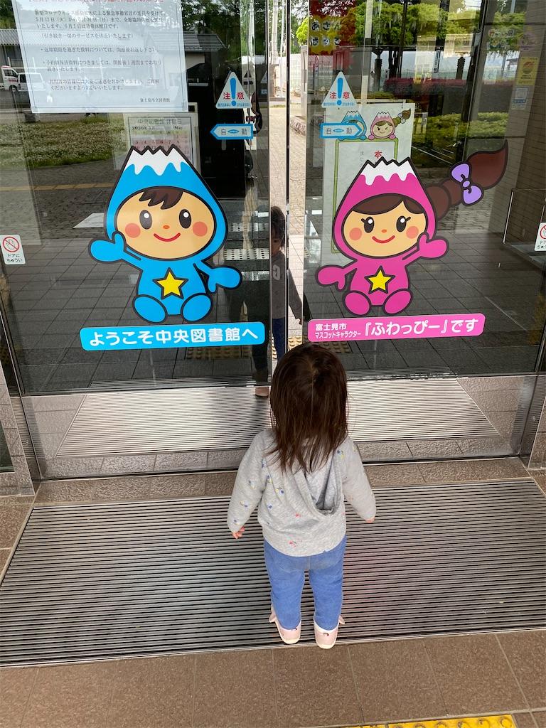 f:id:hirokikawakami:20200509174957j:image