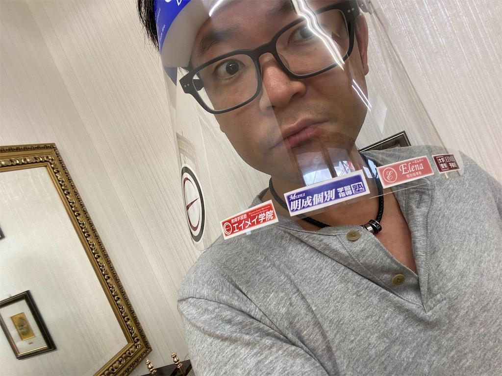 f:id:hirokikawakami:20200528145652j:image