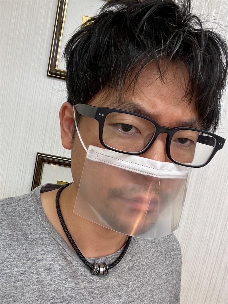 f:id:hirokikawakami:20200601093609j:image