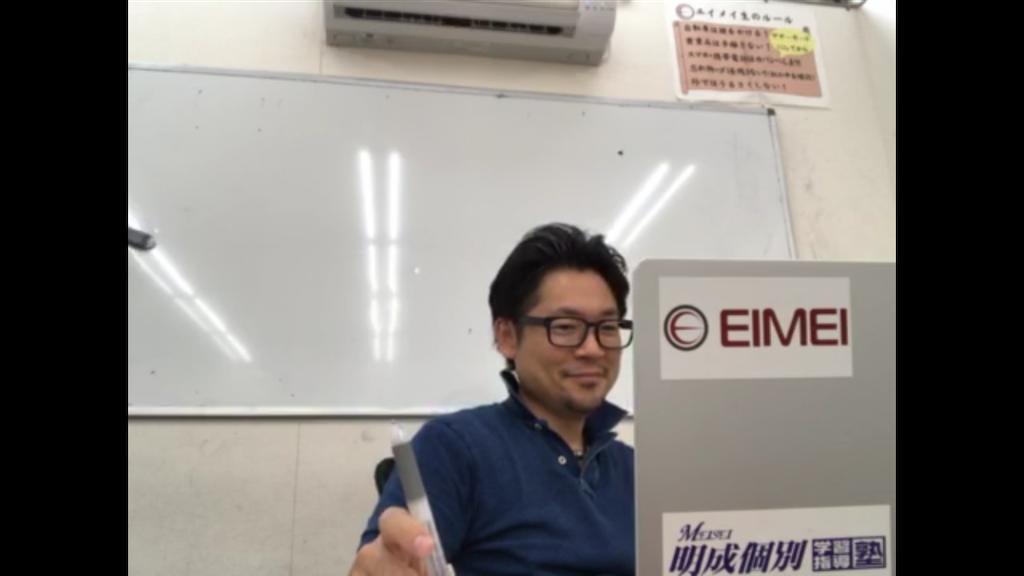 f:id:hirokikawakami:20200606154432p:image