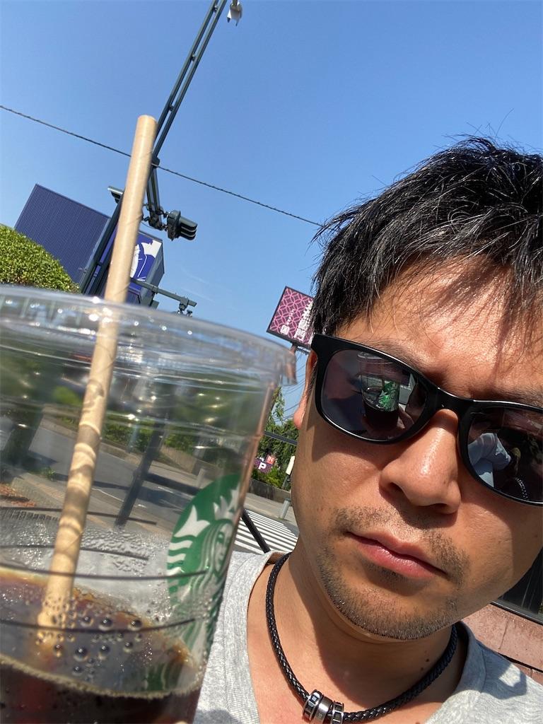 f:id:hirokikawakami:20200610081452j:image