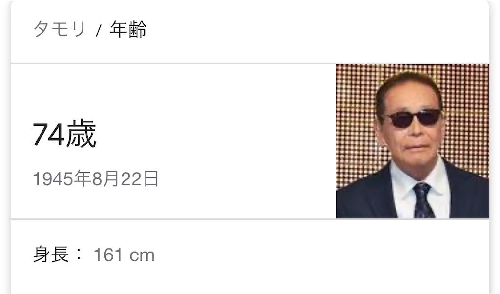 f:id:hirokikawakami:20200612205033j:image