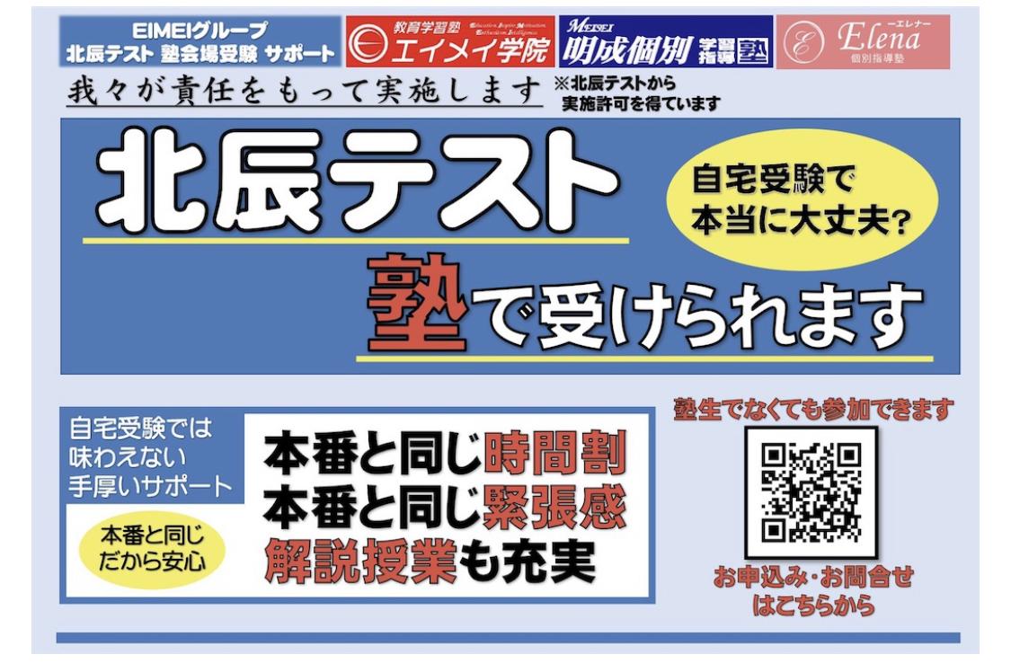 f:id:hirokikawakami:20200615084332j:plain