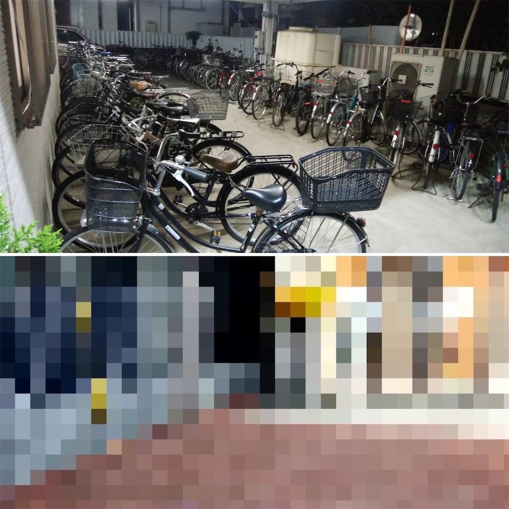 f:id:hirokikawakami:20200615210558j:image
