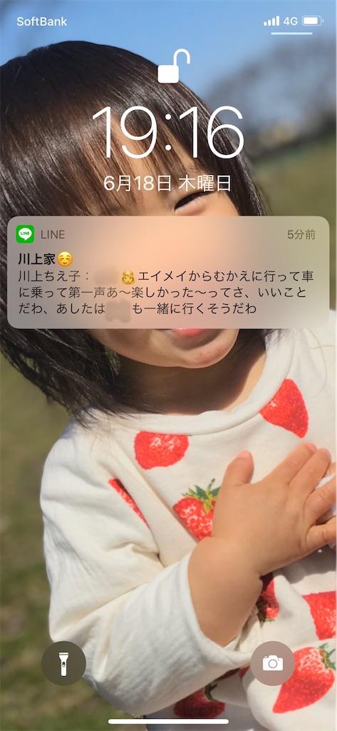 f:id:hirokikawakami:20200618193438j:image