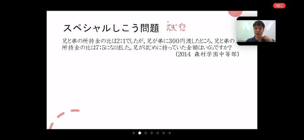 f:id:hirokikawakami:20200620102305p:image