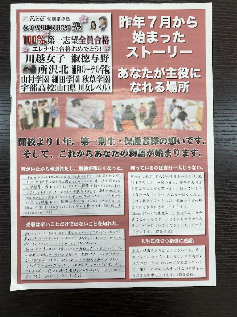 f:id:hirokikawakami:20200629161708j:image