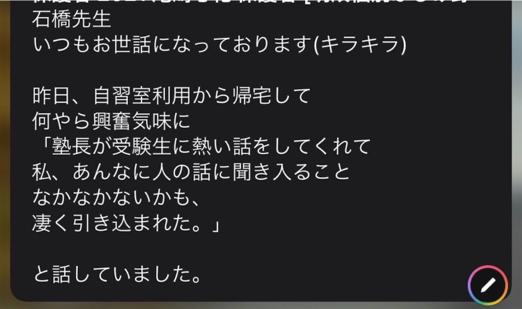 f:id:hirokikawakami:20200630170910j:image
