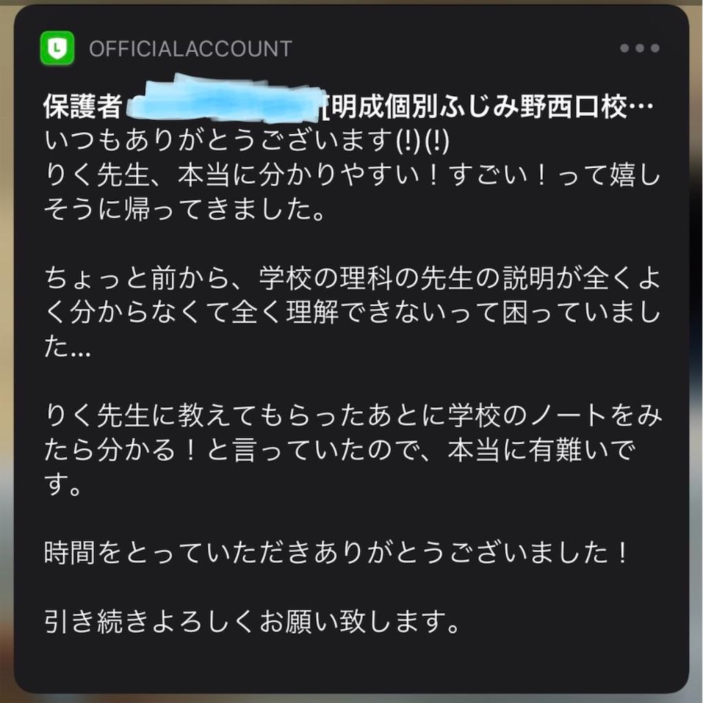 f:id:hirokikawakami:20200630171022j:image