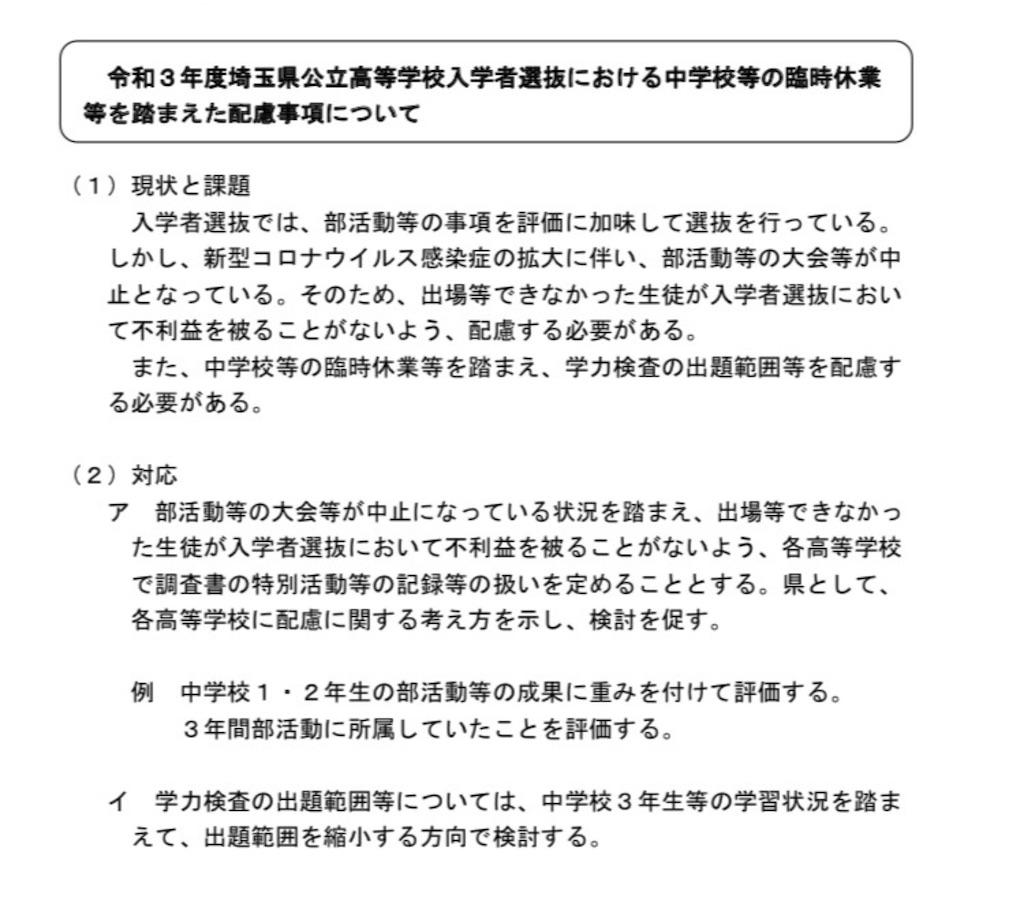 f:id:hirokikawakami:20200701145130j:image