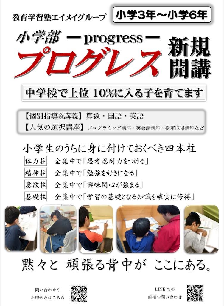 f:id:hirokikawakami:20200702160612j:image
