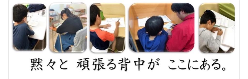 f:id:hirokikawakami:20200702160659j:image
