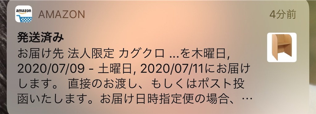 f:id:hirokikawakami:20200702164926j:image