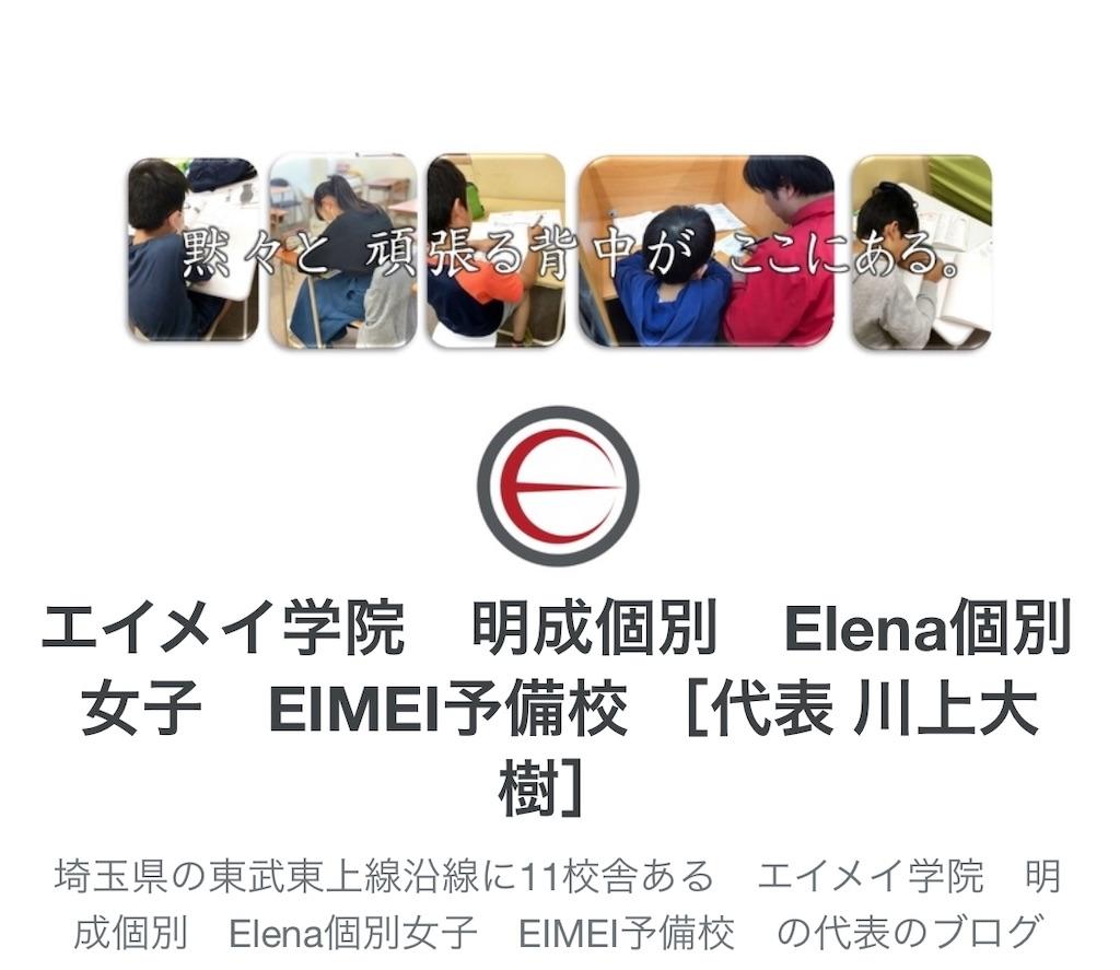 f:id:hirokikawakami:20200704161940j:image