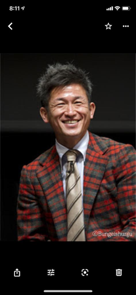 f:id:hirokikawakami:20200706044821p:image