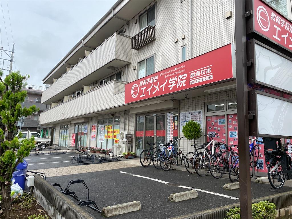 f:id:hirokikawakami:20200718201212j:image