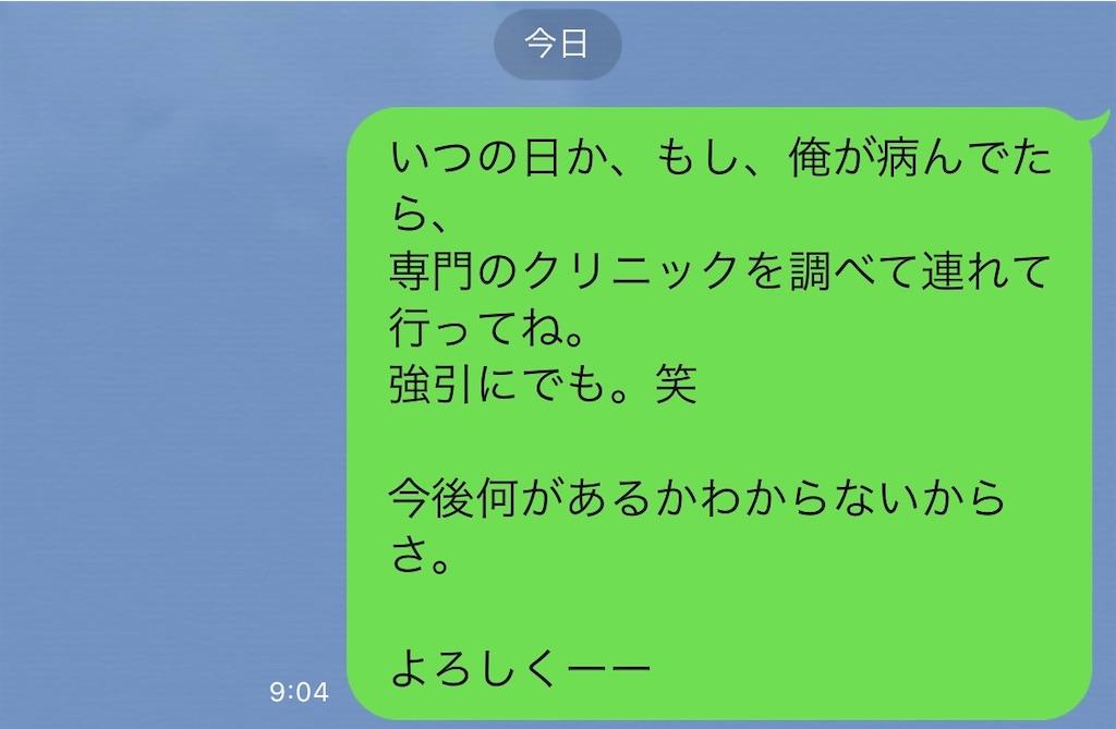 f:id:hirokikawakami:20200720090602j:image