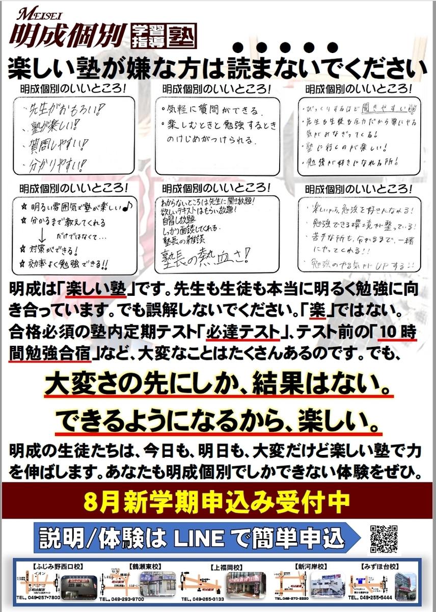 f:id:hirokikawakami:20200817132229j:plain
