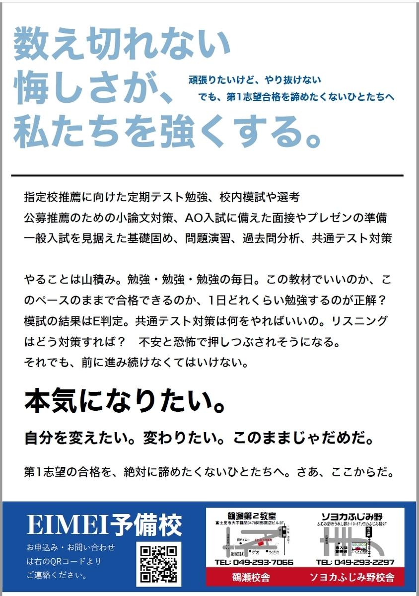 f:id:hirokikawakami:20200817132953j:plain