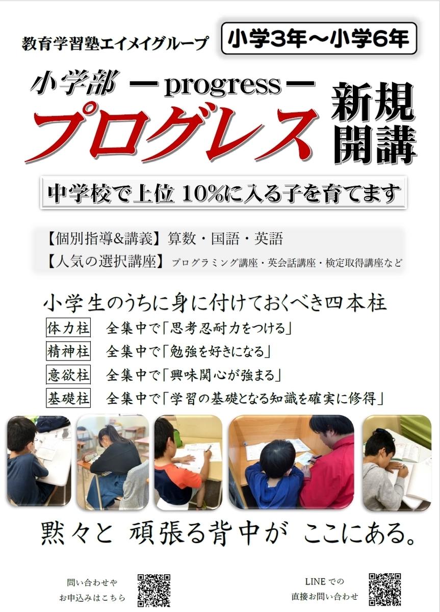 f:id:hirokikawakami:20200817133501j:plain