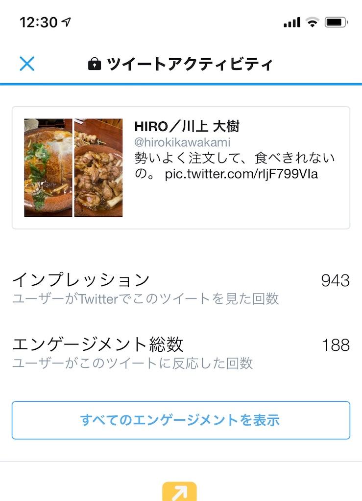 f:id:hirokikawakami:20200825123057j:image