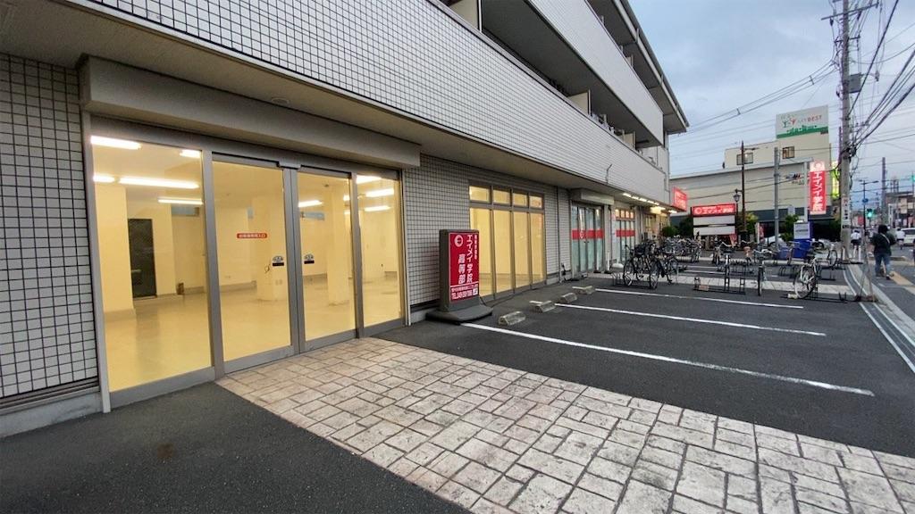 f:id:hirokikawakami:20200831193257j:image
