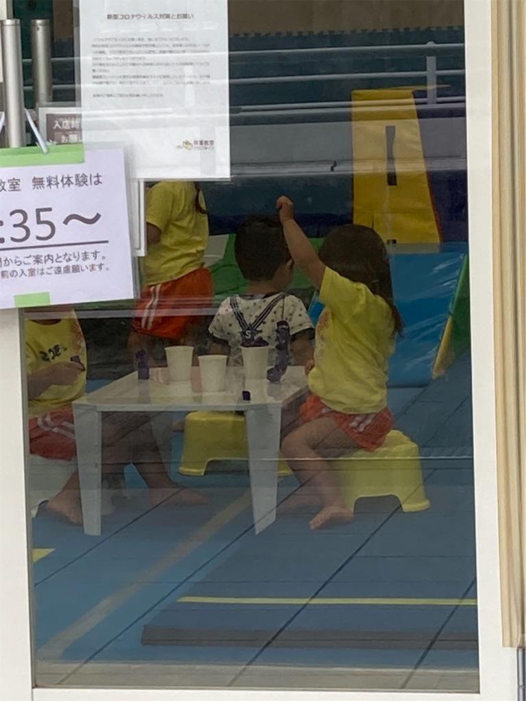 f:id:hirokikawakami:20200902120641j:image