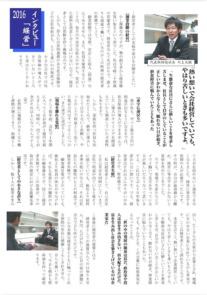 f:id:hirokikawakami:20200902200607j:image