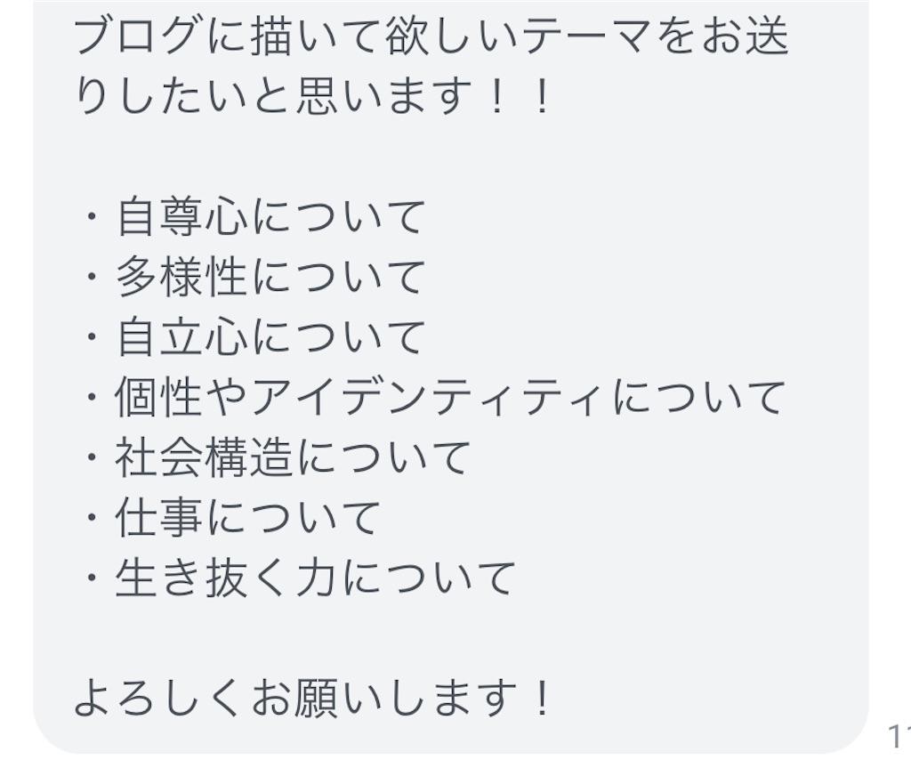 f:id:hirokikawakami:20200903125019j:image