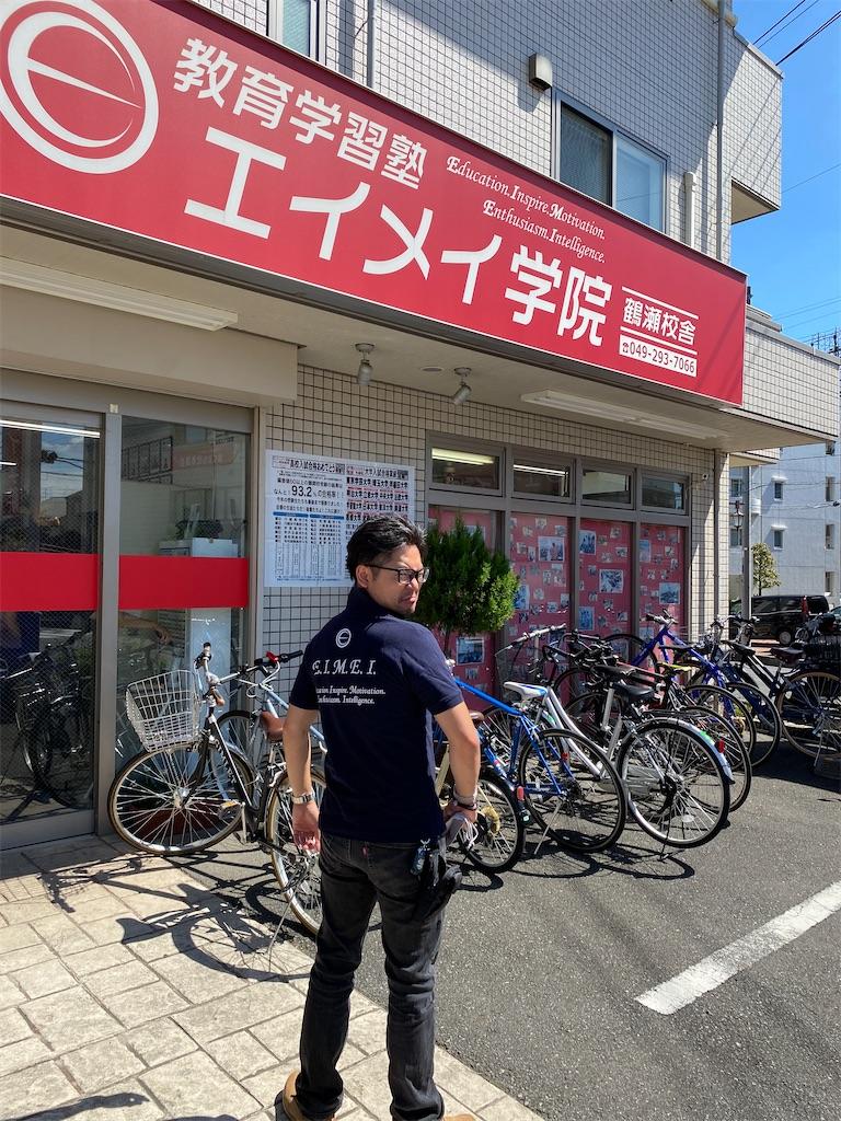 f:id:hirokikawakami:20200904131409j:image
