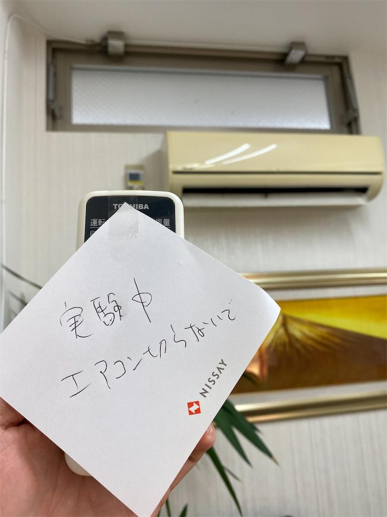 f:id:hirokikawakami:20200909074612j:image