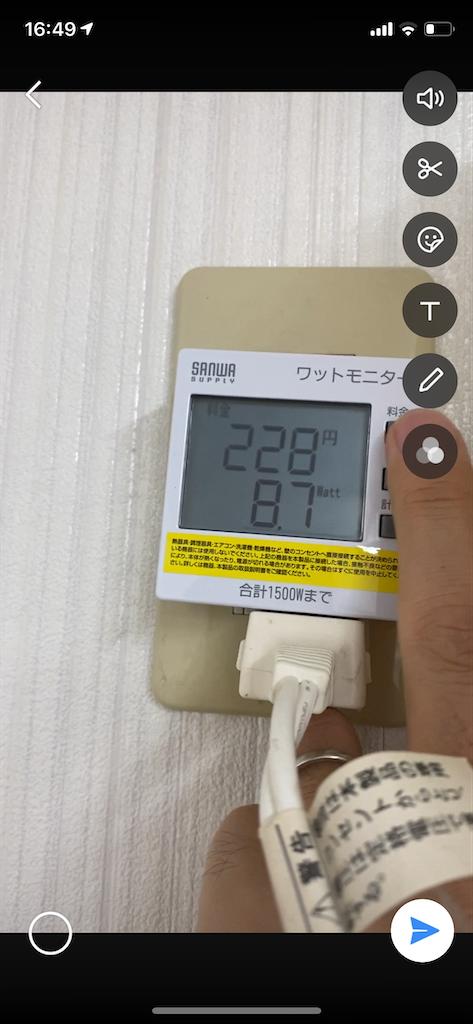 f:id:hirokikawakami:20200909074859p:image