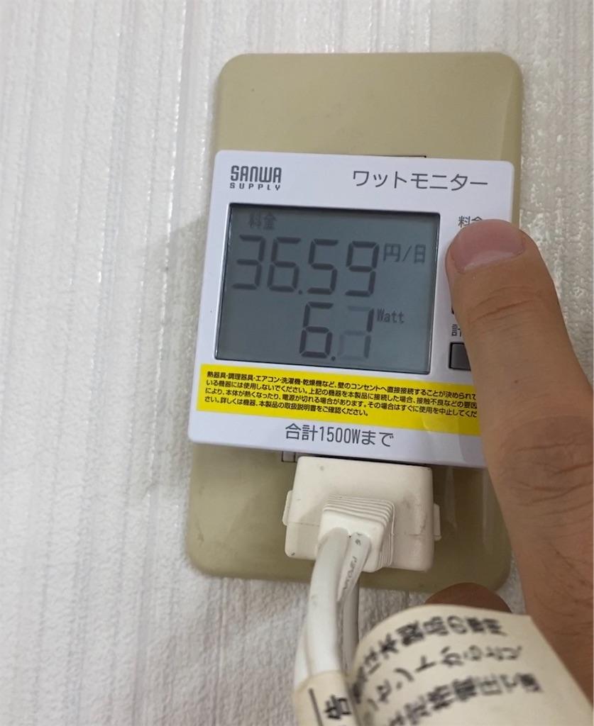 f:id:hirokikawakami:20200911151340j:image