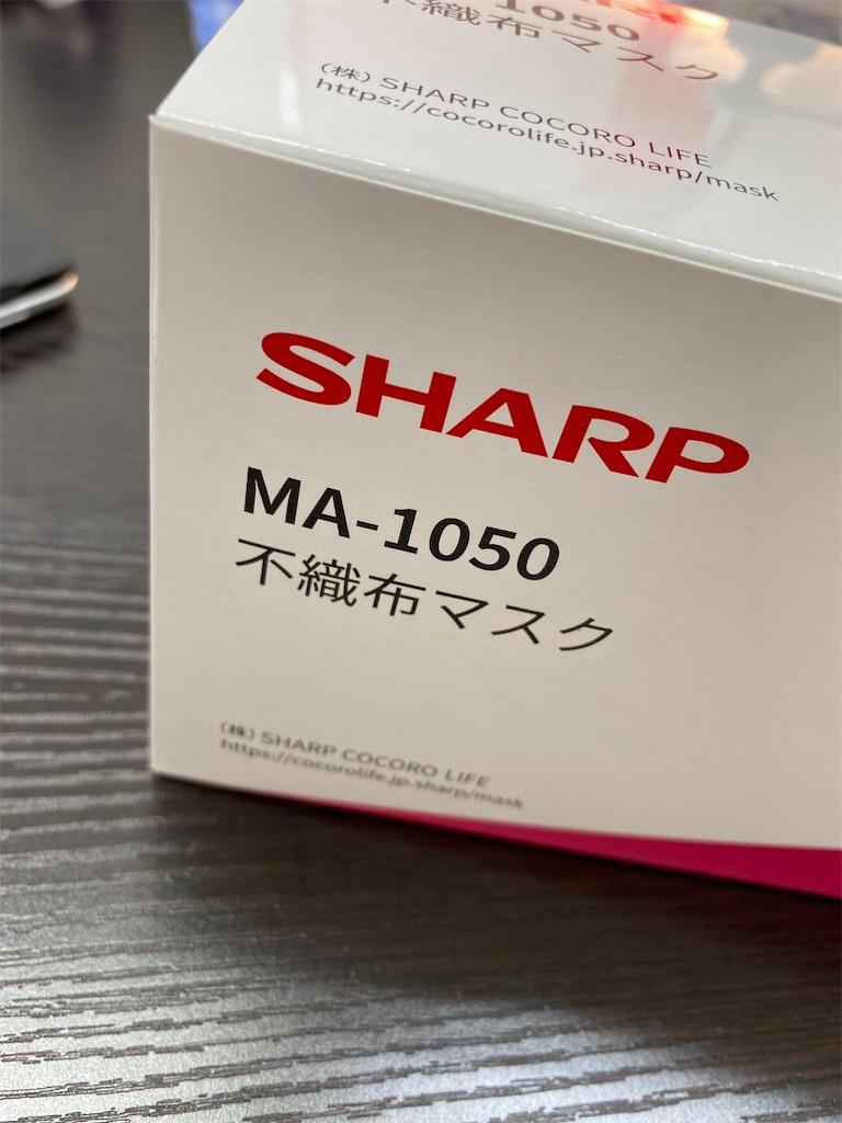 f:id:hirokikawakami:20200915151004j:image