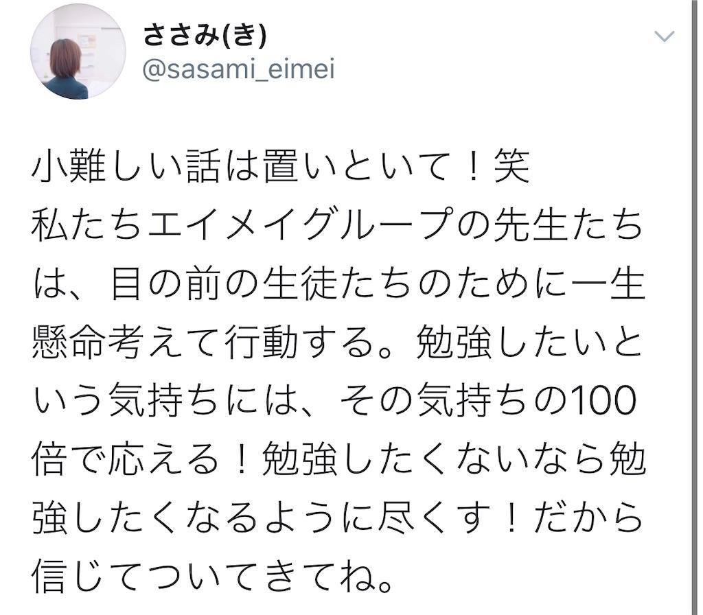 f:id:hirokikawakami:20200919064526j:image