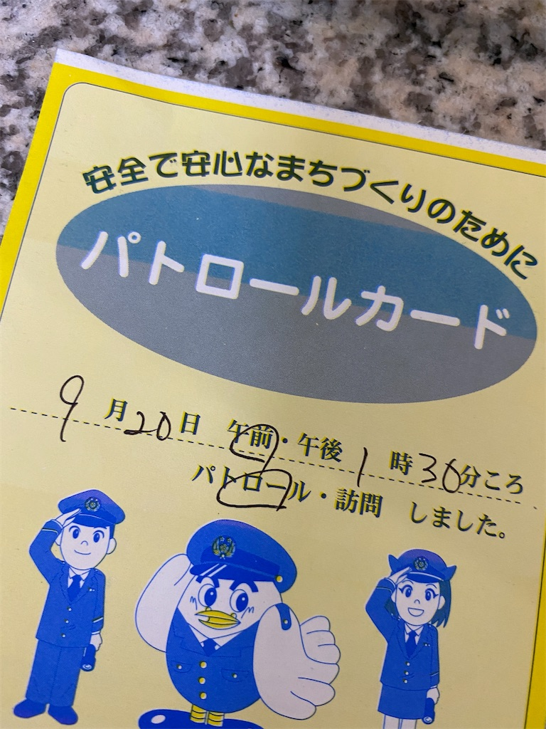 f:id:hirokikawakami:20200922073221j:image