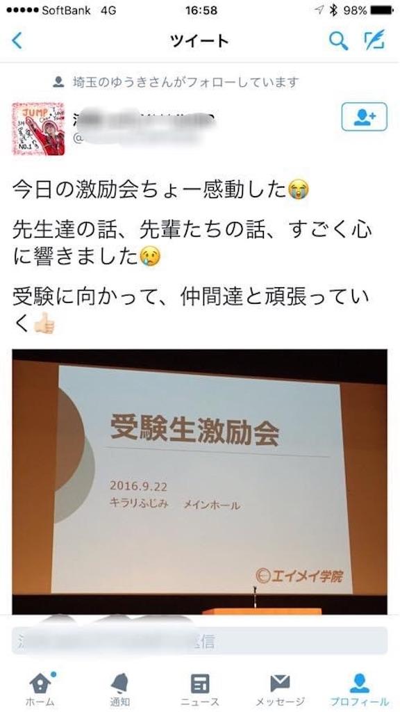 f:id:hirokikawakami:20200922094656j:image