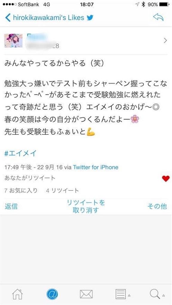 f:id:hirokikawakami:20200922094705j:image