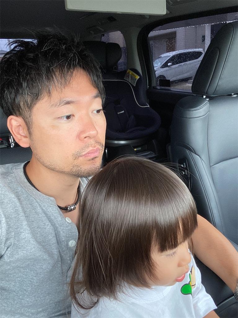 f:id:hirokikawakami:20200923083150j:image