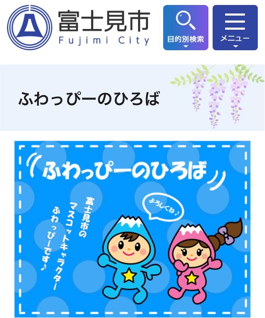 f:id:hirokikawakami:20200925145950j:image