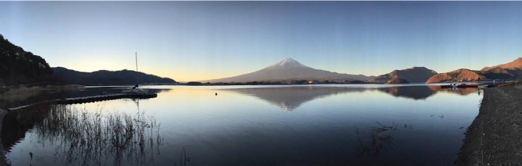 f:id:hirokikawakami:20200925150608j:image