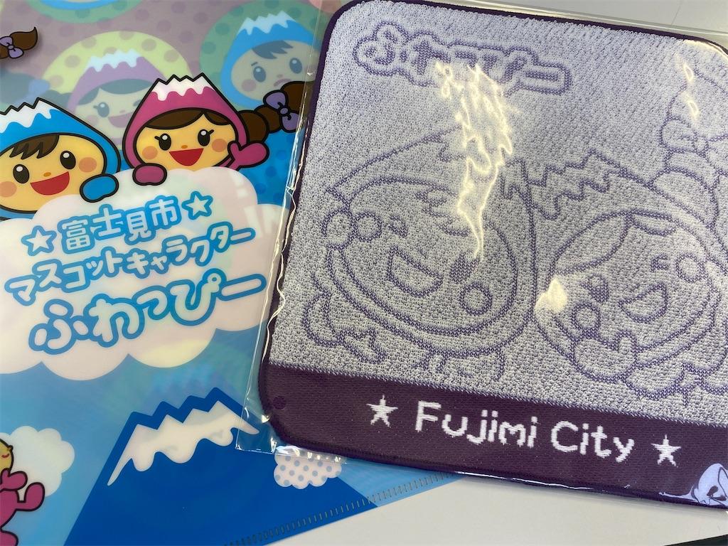 f:id:hirokikawakami:20200925150758j:image